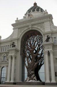Дворец земледельцев, дерево жизни (здание минсельхоза в Казани) центральный портал